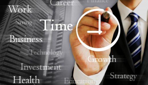 履歴書や職務経歴書の退職理由の書き方|面接で使える転職用例文付き