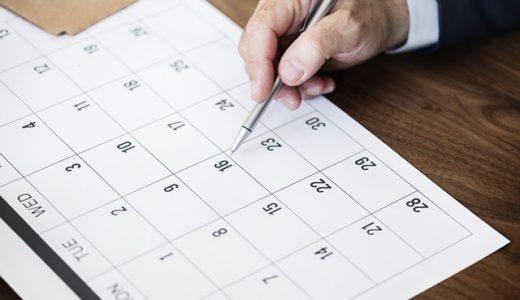職歴で在職期間が短い場合の転職理由【答え方・注意点・見本例】