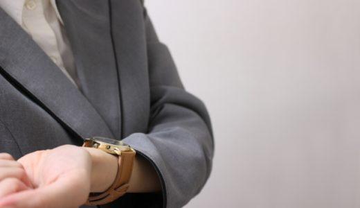 転職活動での面接時の服装!スーツから靴まで徹底解析【女性編】