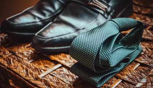転職活動での面接時の服装!スーツから靴まで徹底解析【男性編】