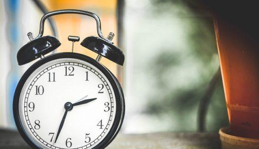 転職面接の合否結果が遅い!連絡が来ない4つの理由と問い合わせ方法