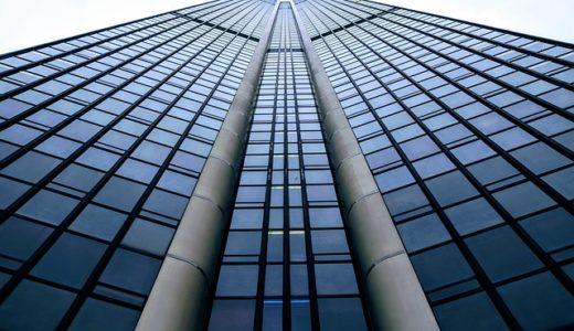 中小企業から大企業へ転職する3つの方法とおすすめ転職エージェント