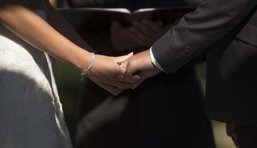 ブラック企業で働いていると結婚できない6つの理由と結婚するための方法