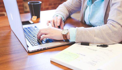秘書検定の履歴書の書き方と正式名称!何級から資格として書けるのか?