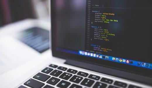 無料プログラミングスクールのおすすめランキング!未経験からの就職と転職まとめ!