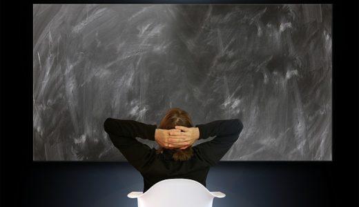 仕事の内容がわからないことだらけの状態を解消する4つの方法