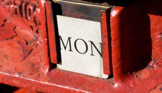【憂鬱】月曜日の仕事を考えるしんどいと感じるのは退職の合図かも?