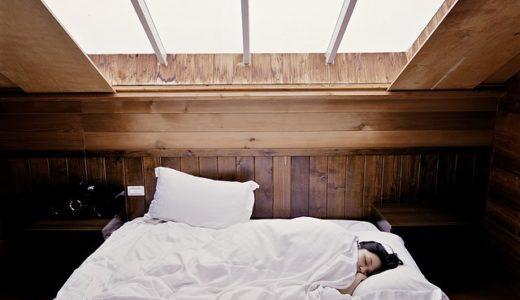 仕事のストレスで朝起きれない人はうつ病かもしれません【解決策を紹介】